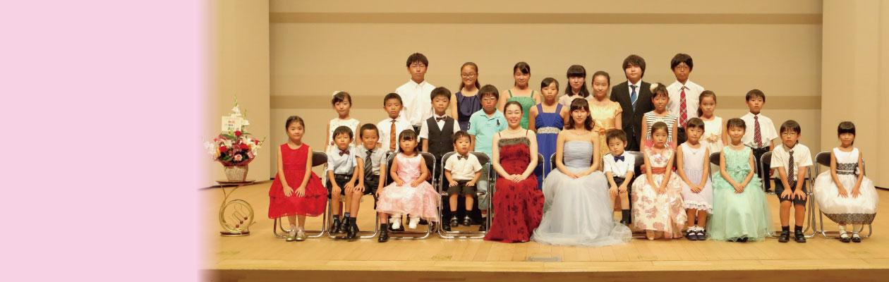 髙田康子音楽教室